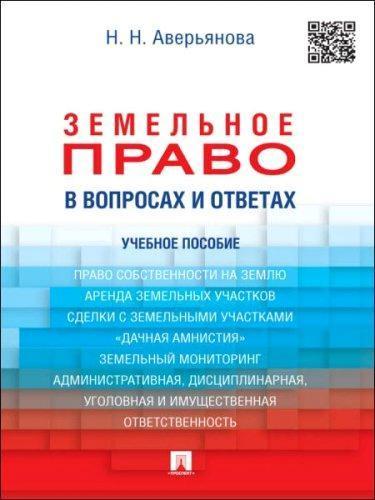 Наталья Аверьянова - Наталья Аверьянова (2016) rtf, fb2